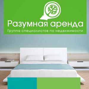 Аренда квартир и офисов Кумылженской