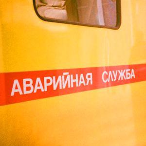 Аварийные службы Кумылженской