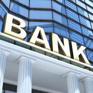 Банки Кумылженской