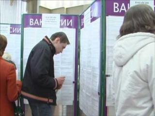Центры занятости Кумылженской