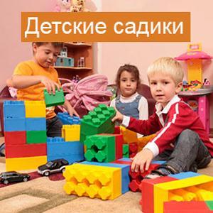 Детские сады Кумылженской