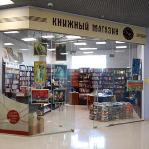 Книжные магазины Кумылженской