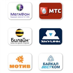 Операторы сотовой связи Кумылженской