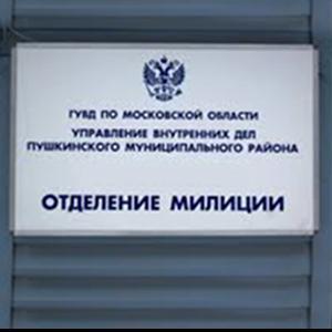 Отделения полиции Кумылженской