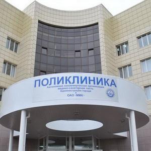 Поликлиники Кумылженской