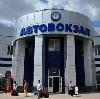 Автовокзалы в Кумылженской