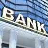 Банки в Кумылженской