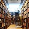 Библиотеки в Кумылженской