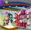 Детские магазины в Кумылженской