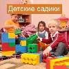 Детские сады в Кумылженской