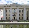 Дворцы и дома культуры в Кумылженской