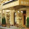 Гостиницы в Кумылженской