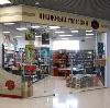 Книжные магазины в Кумылженской