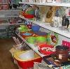 Магазины хозтоваров в Кумылженской