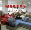Магазины мебели в Кумылженской