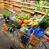 Магазины продуктов в Кумылженской