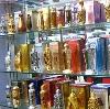Парфюмерные магазины в Кумылженской