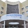 Поликлиники в Кумылженской