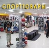 Спортивные магазины в Кумылженской