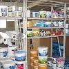 Строительные магазины в Кумылженской