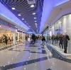 Торговые центры в Кумылженской