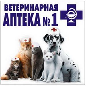 Ветеринарные аптеки Кумылженской